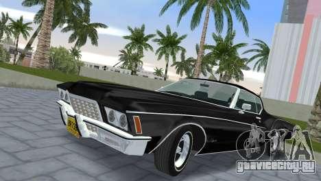 Buick Riviera 1972 Boattail для GTA Vice City