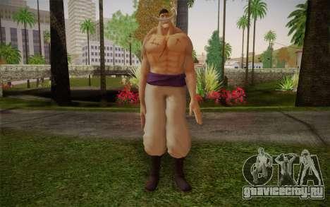One Piece Whitebeard Edward Newgate для GTA San Andreas
