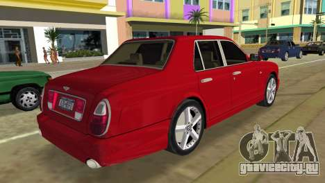 Bentley Arnage T 2005 для GTA Vice City вид слева