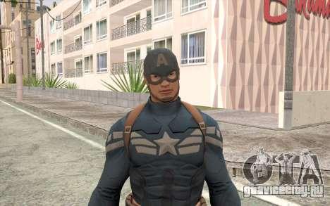 Captain America для GTA San Andreas третий скриншот