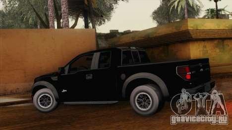 Ford F-150 SVT Raptor 2011 для GTA San Andreas вид слева