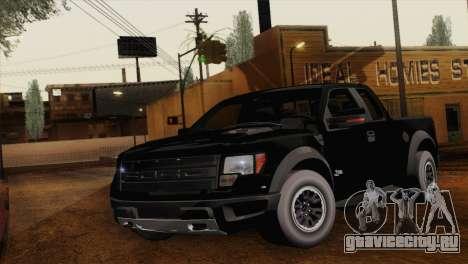 Ford F-150 SVT Raptor 2011 для GTA San Andreas вид сзади слева