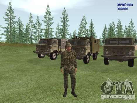 Боец ВС РФ для GTA San Andreas второй скриншот