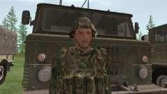 Боец ВС РФ для GTA San Andreas