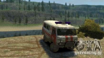 УАЗ 39629 Скорая Помощь для GTA 4