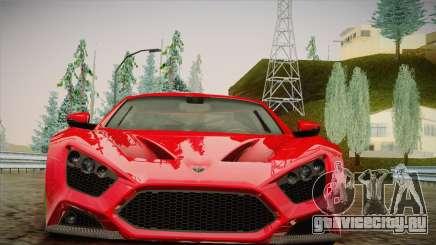 Zenvo ST1 SLow 2010 для GTA San Andreas