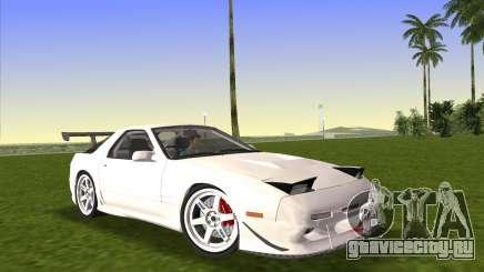 Mazda Savanna RX-7 III (FC3S) для GTA Vice City