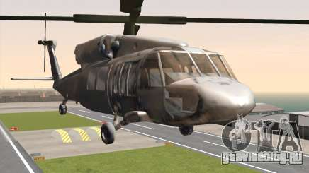 UH-60 Blackhawk для GTA San Andreas