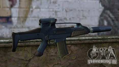 XM8 Compact Blue для GTA San Andreas второй скриншот
