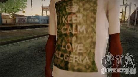 Keep Calm and Love Shirt для GTA San Andreas третий скриншот