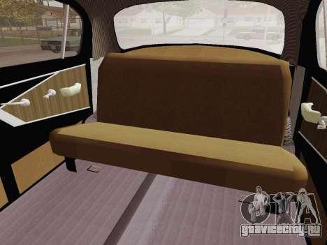 ГАЗ 21 Лимузин для GTA San Andreas вид изнутри