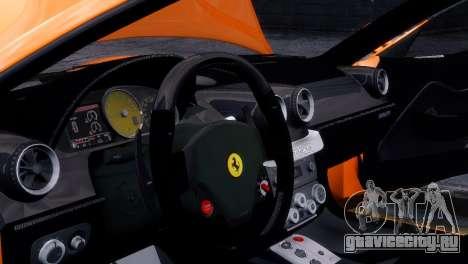 Ferrari 575 GTC для GTA 4 вид сзади