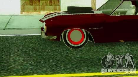 ГАЗ El Camino SS v.2 для GTA San Andreas вид сзади слева