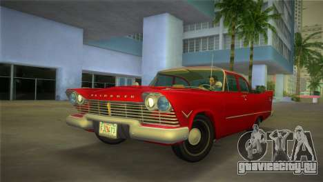 Plymouth Savoy Club Sedan 1957 для GTA Vice City