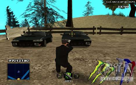 C-HUD Monster Energy для GTA San Andreas третий скриншот