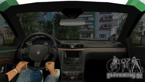 Maserati Granturismo Police для GTA Vice City вид сзади слева