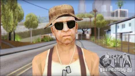 Teniente Armstrong для GTA San Andreas третий скриншот
