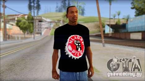 Hladno Pivo T-Shirt для GTA San Andreas