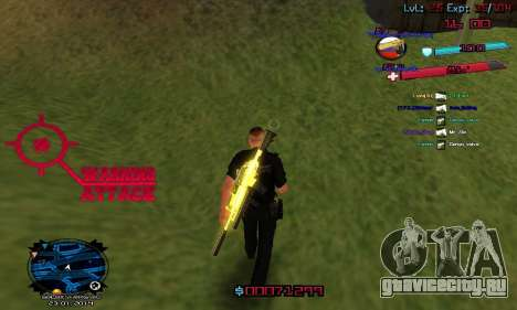 C-HUD by Accord для GTA San Andreas третий скриншот