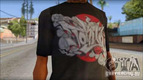 New Ecko T-Shirt для GTA San Andreas третий скриншот