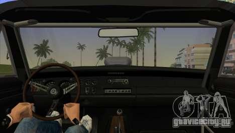 Dodge Charger RT Street Drag 1969 для GTA Vice City вид сзади слева