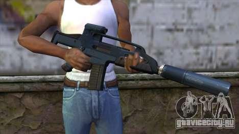 XM8 Compact Blue для GTA San Andreas третий скриншот