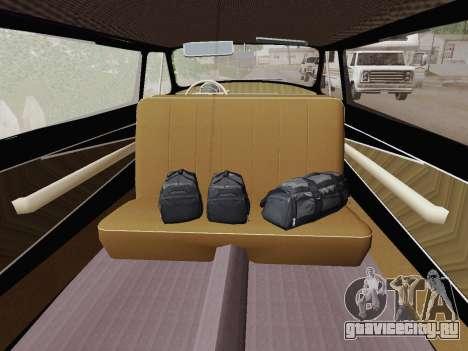 ГАЗ 21 Лимузин для GTA San Andreas вид сзади