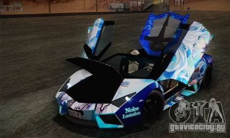 Lamborghini Reventon Black Heart Edition для GTA San Andreas вид сбоку