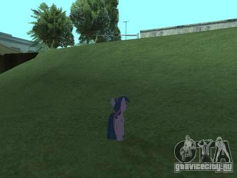 Twilight Sparkle для GTA San Andreas седьмой скриншот
