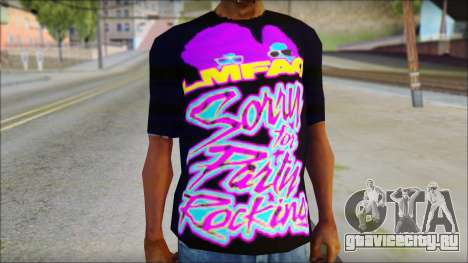LMAFAO T-Shirt для GTA San Andreas третий скриншот