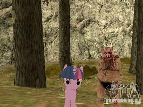 Twilight Sparkle для GTA San Andreas второй скриншот
