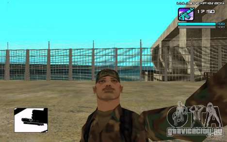 Perfect C-HUD для GTA San Andreas второй скриншот