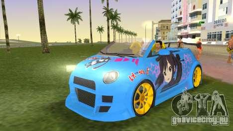 Fiat 500 ZTuning для GTA Vice City