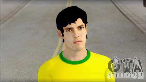 Меч Данте для GTA San Andreas третий скриншот