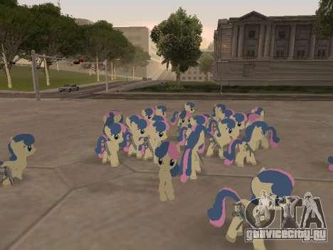 Bonbon для GTA San Andreas третий скриншот