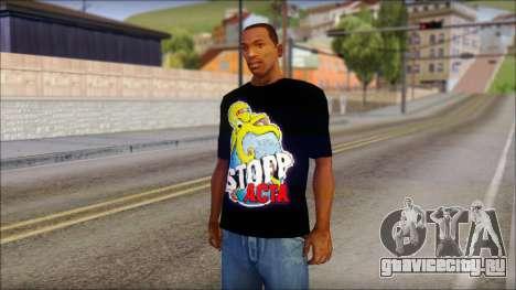 Anti ACTA T-Shirt для GTA San Andreas
