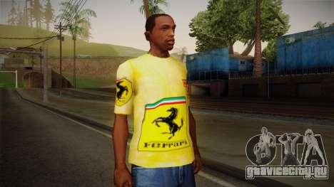 Ferrari T-Shirt для GTA San Andreas