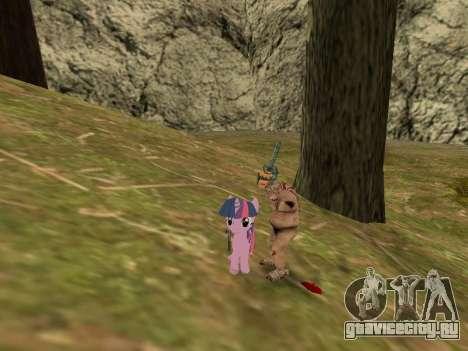 Twilight Sparkle для GTA San Andreas третий скриншот