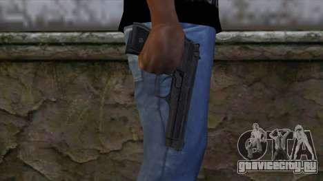 Marisa M9 Custom Master Spark для GTA San Andreas третий скриншот