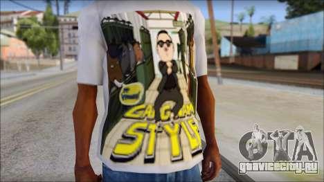 Gangnam Style T-Shirt для GTA San Andreas третий скриншот