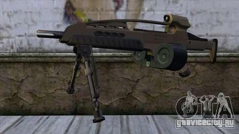 XM8 LMG Dust для GTA San Andreas