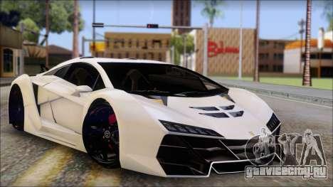 Pegassi Zentorno from GTA 5 v3 для GTA San Andreas