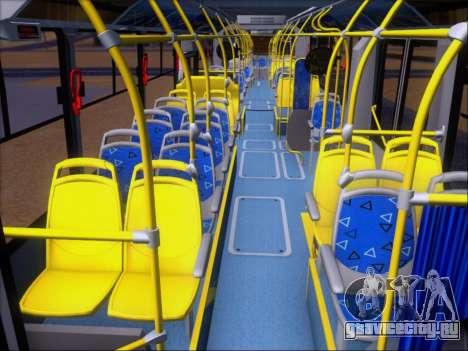 Neobus Mega BRT Volvo B12M-340M для GTA San Andreas вид сверху