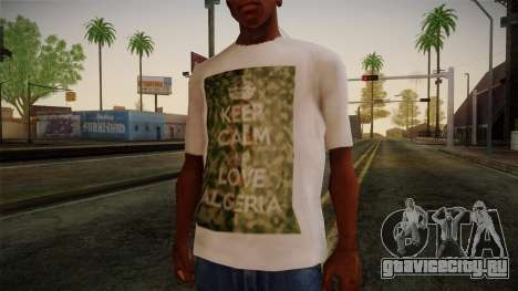 Keep Calm and Love Shirt для GTA San Andreas