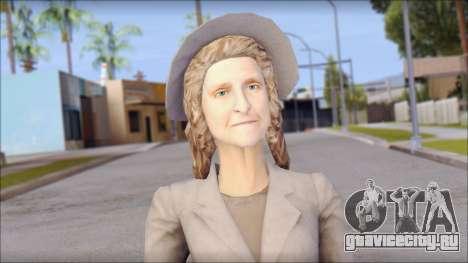 Old Lady для GTA San Andreas третий скриншот
