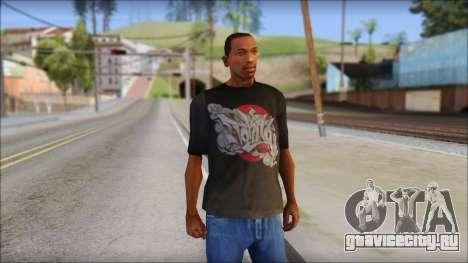New Ecko T-Shirt для GTA San Andreas