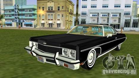 Chevrolet Caprice Classic 1973 для GTA Vice City