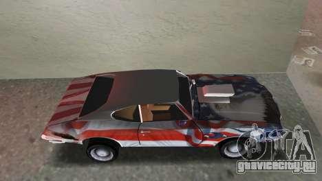 Oldsmobile 442 1970 v2.0 для GTA Vice City вид сзади слева