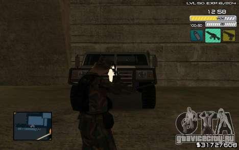 C-HUD by SampHack v.9 для GTA San Andreas второй скриншот