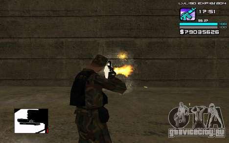 Perfect C-HUD для GTA San Andreas третий скриншот
